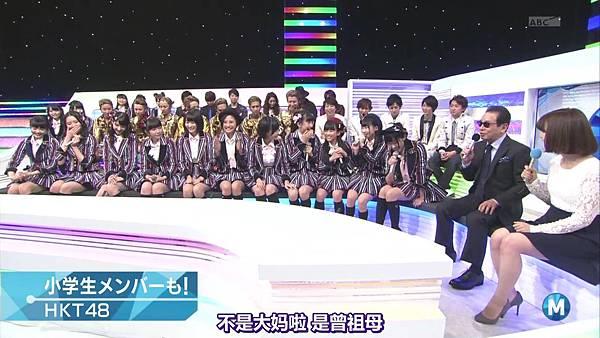 【东京不够热】140214 Music Station HKT48 剪辑版_2014215114549