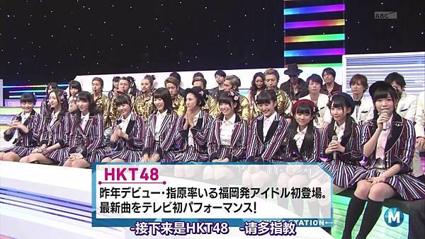 【东京不够热】140214 Music Station HKT48 剪辑版_2014215114358