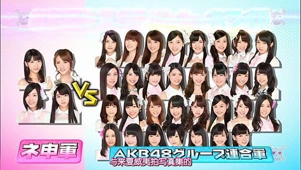 【BKA神奈川虐狗团】140209 AKB48 神TV Season 14 ep04全场_2014216213653