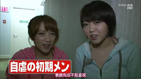 【BKA神奈川虐狗团】140209 AKB48 神TV Season 14 ep04全场_2014216214512