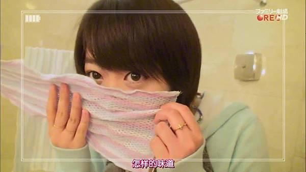 【BKA神奈川虐狗团】140209 AKB48 神TV Season 14 ep04全场_2014216222022