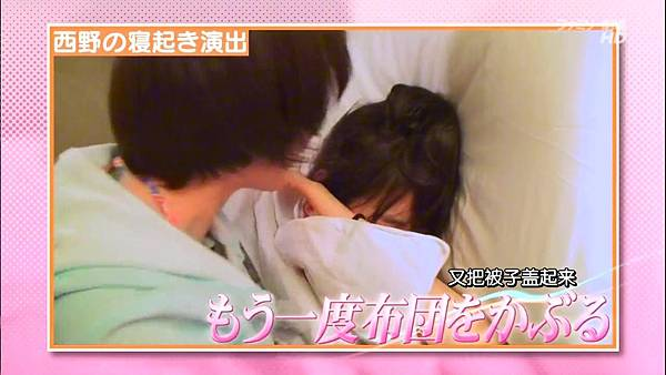 【BKA神奈川虐狗团】140209 AKB48 神TV Season 14 ep04全场_2014216224536