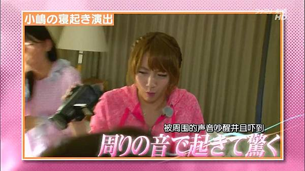 【BKA神奈川虐狗团】140209 AKB48 神TV Season 14 ep04全场_201421622466