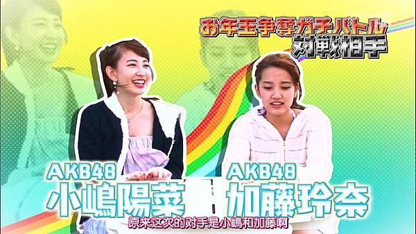 【BKA神奈川虐狗团】140209 AKB48 神TV Season 14 ep04全场_201421622575