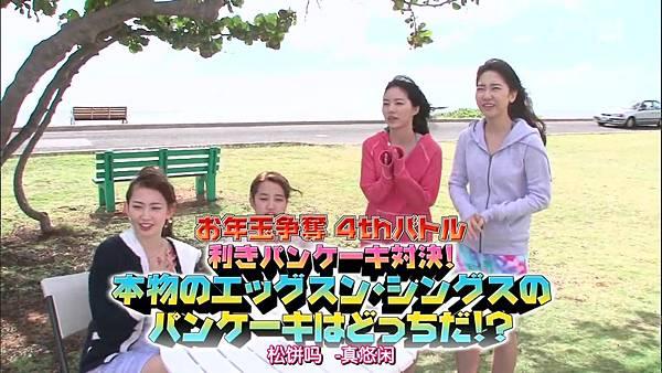 【BKA神奈川虐狗团】140209 AKB48 神TV Season 14 ep04全场_2014216225811