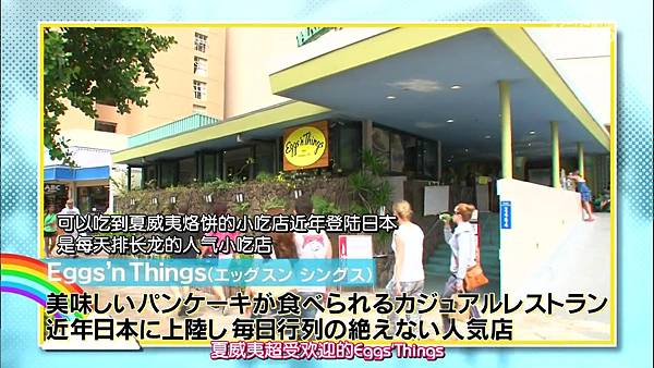 【BKA神奈川虐狗团】140209 AKB48 神TV Season 14 ep04全场_201421623218