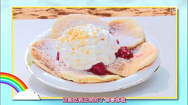【BKA神奈川虐狗团】140209 AKB48 神TV Season 14 ep04全场_201421623238