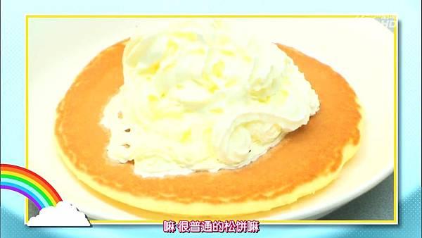 【BKA神奈川虐狗团】140209 AKB48 神TV Season 14 ep04全场_20142162335