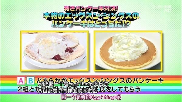 【BKA神奈川虐狗团】140209 AKB48 神TV Season 14 ep04全场_201421623317