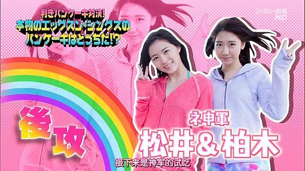 【BKA神奈川虐狗团】140209 AKB48 神TV Season 14 ep04全场_2014216233128