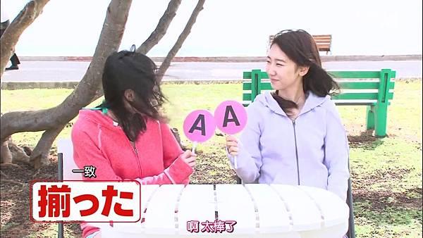 【BKA神奈川虐狗团】140209 AKB48 神TV Season 14 ep04全场_2014216233523