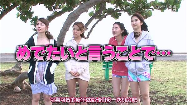 【BKA神奈川虐狗团】140209 AKB48 神TV Season 14 ep04全场_2014216233819