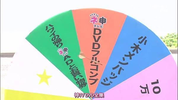 【BKA神奈川虐狗团】140209 AKB48 神TV Season 14 ep04全场_201421623450