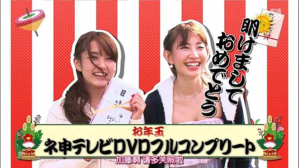【BKA神奈川虐狗团】140209 AKB48 神TV Season 14 ep04全场_2014216234539