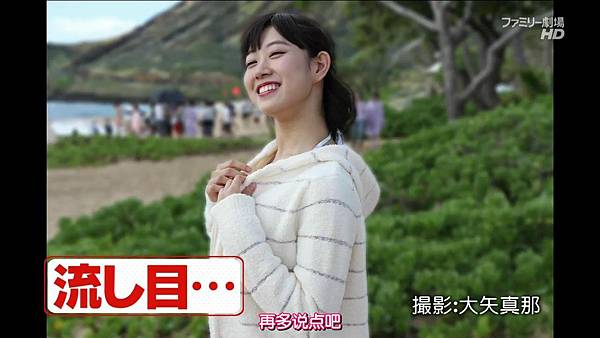 【BKA神奈川虐狗团】140209 AKB48 神TV Season 14 ep04全场_2014218141614
