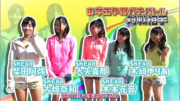 【BKA神奈川虐狗团】140209 AKB48 神TV Season 14 ep04全场_2014218141118