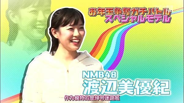 【BKA神奈川虐狗团】140209 AKB48 神TV Season 14 ep04全场_2014218141358