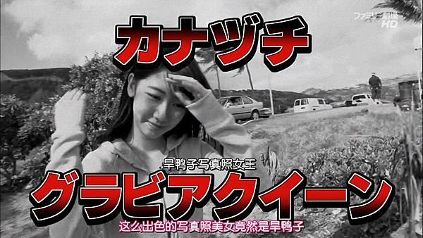 【BKA神奈川虐狗团】140209 AKB48 神TV Season 14 ep04全场_2014218141050