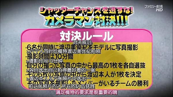 【BKA神奈川虐狗团】140209 AKB48 神TV Season 14 ep04全场_2014218141454