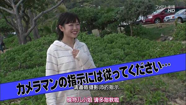 【BKA神奈川虐狗团】140209 AKB48 神TV Season 14 ep04全场_2014218141528