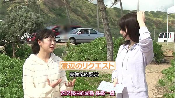 【BKA神奈川虐狗团】140209 AKB48 神TV Season 14 ep04全场_2014218141433