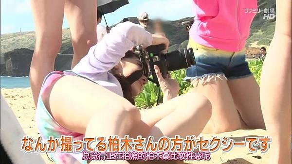 【BKA神奈川虐狗团】140209 AKB48 神TV Season 14 ep04全场_2014218223633