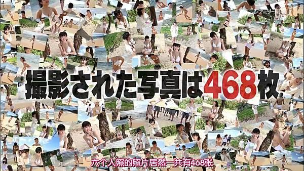 【BKA神奈川虐狗团】140209 AKB48 神TV Season 14 ep04全场_2014218225323