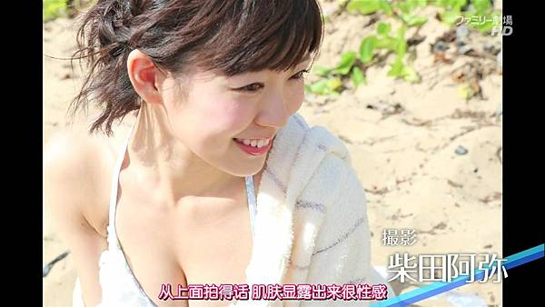 【BKA神奈川虐狗团】140209 AKB48 神TV Season 14 ep04全场_201421823125
