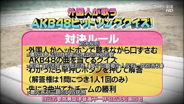 【BKA神奈川虐狗团】140209 AKB48 神TV Season 14 ep04全场_201421913448