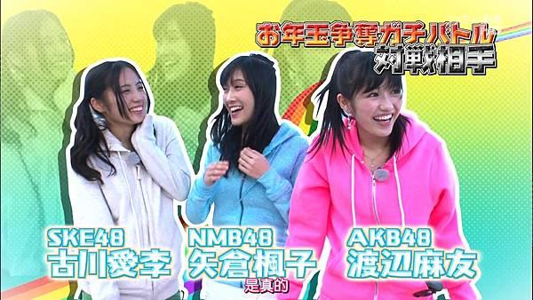 【BKA神奈川虐狗团】140209 AKB48 神TV Season 14 ep04全场_2014218232419