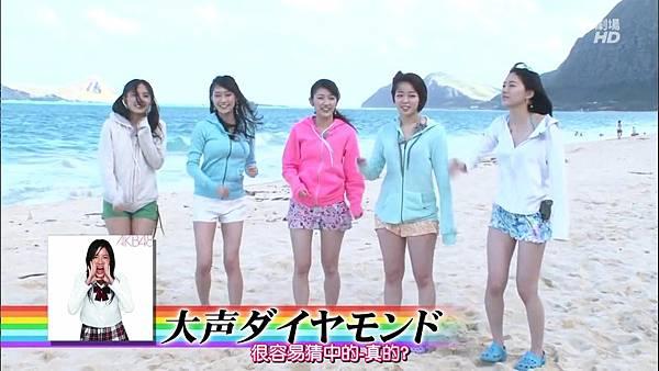 【BKA神奈川虐狗团】140209 AKB48 神TV Season 14 ep04全场_201421914057