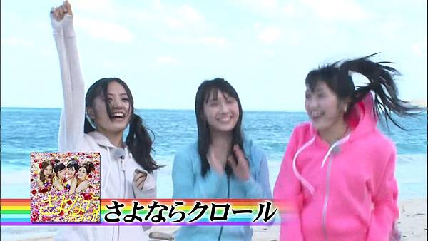 【BKA神奈川虐狗团】140209 AKB48 神TV Season 14 ep04全场_201421915031
