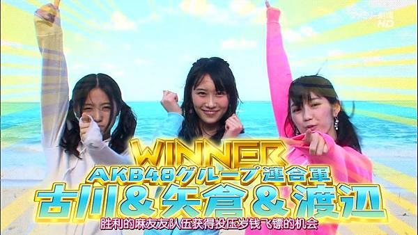 【BKA神奈川虐狗团】140209 AKB48 神TV Season 14 ep04全场_20142191515