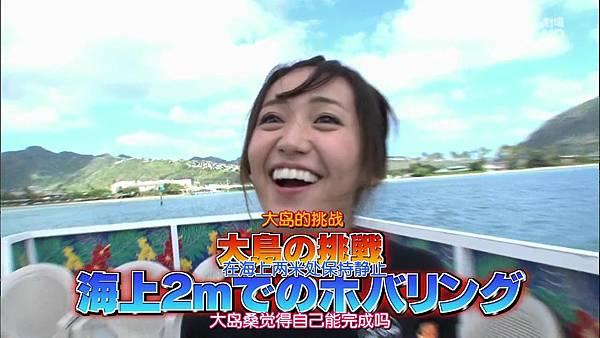 【神奈川%2B雨伞】140216 AKB48 神TV全场 Season 14 ep05_20142192551