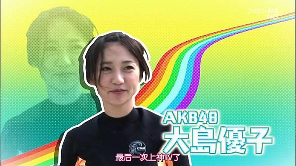【神奈川%2B雨伞】140216 AKB48 神TV全场 Season 14 ep05_20142192033
