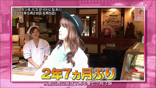 【神奈川%2B雨伞】140216 AKB48 神TV全场 Season 14 ep05_20142192152