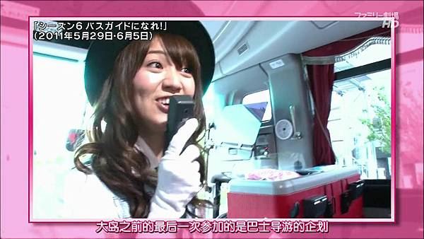【神奈川%2B雨伞】140216 AKB48 神TV全场 Season 14 ep05_20142192128