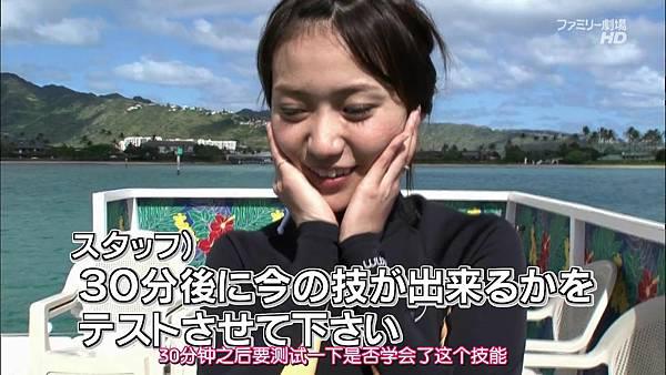 【神奈川%2B雨伞】140216 AKB48 神TV全场 Season 14 ep05_201421921636