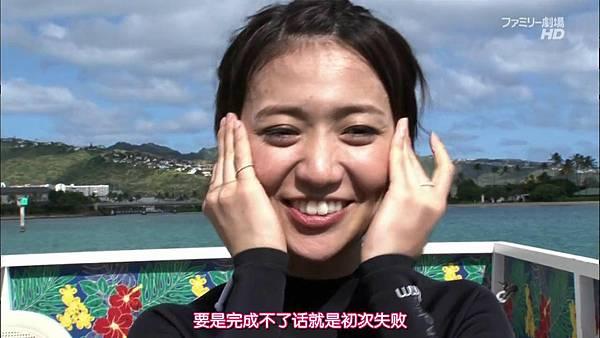 【神奈川%2B雨伞】140216 AKB48 神TV全场 Season 14 ep05_20142192175