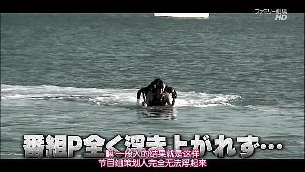 【神奈川%2B雨伞】140216 AKB48 神TV全场 Season 14 ep05_201421921831