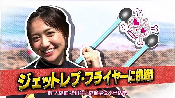 【神奈川%2B雨伞】140216 AKB48 神TV全场 Season 14 ep05_201421921956