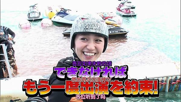 【神奈川%2B雨伞】140216 AKB48 神TV全场 Season 14 ep05_20142192230