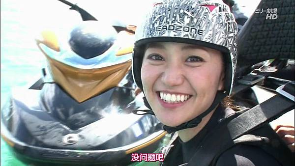 【神奈川%2B雨伞】140216 AKB48 神TV全场 Season 14 ep05_20142192243