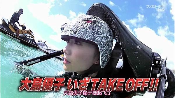 【神奈川%2B雨伞】140216 AKB48 神TV全场 Season 14 ep05_201421922524