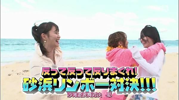 【神奈川%2B雨伞】140216 AKB48 神TV全场 Season 14 ep05_201421923312