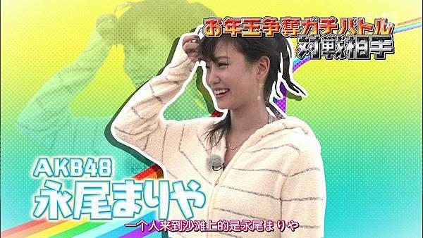 【神奈川%2B雨伞】140216 AKB48 神TV全场 Season 14 ep05_2014219232929