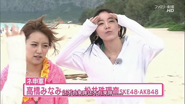 【神奈川%2B雨伞】140216 AKB48 神TV全场 Season 14 ep05_2014219232952