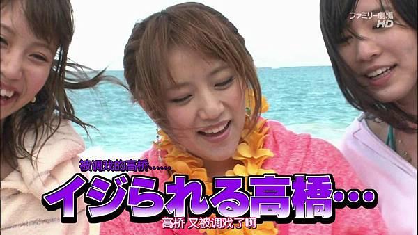 【神奈川%2B雨伞】140216 AKB48 神TV全场 Season 14 ep05_2014219233557