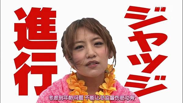 【神奈川%2B雨伞】140216 AKB48 神TV全场 Season 14 ep05_2014219233940