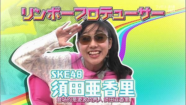 【神奈川%2B雨伞】140216 AKB48 神TV全场 Season 14 ep05_201421923411